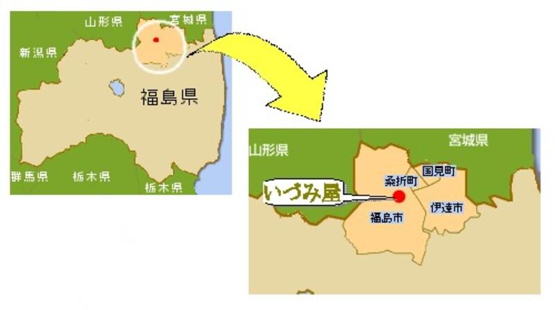 福島の桃の一大産地