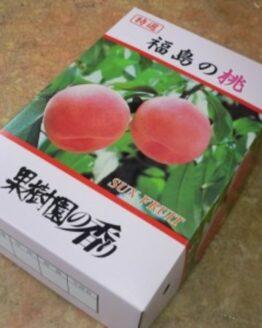 福島の桃 果樹園の香り