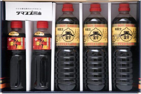 タマスズ醤油 味富士 かけ醤油 T02セット